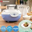 甘酒 麹 ヨーグルトメーカー PYG-15-A送料無料 ヨー