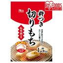 杵つき切り餅 1.5kg アイリスフーズ[cpir]