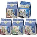 生鮮米 無洗米 5種食べ比べセット 7.5kg(1.5kg×...