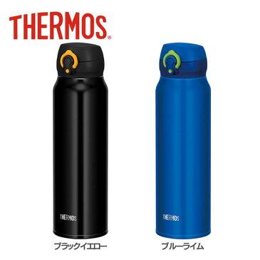 真空断熱ケータイマグ 0.75L JNL-753水筒 マグボトル 携帯マグ ボトル サーモス ブラックイエロー・ブルーライム【D】