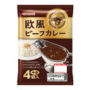 \数量限定/【48食セット】レトルト カレー 欧風ビーフカレ