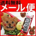焼き型セットトング付きFG-5121【チューボーズ】【貝印】【D】