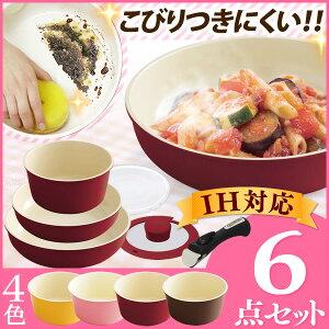 セラミックカラーパン 6点セット H-CC-SE6 [ピンク]