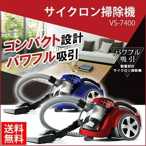 【掃除機サイクロンクリーナーサイクロン掃除機コンパクトサイクロニックマックスユノ】