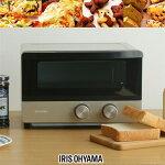 オーブントースター4枚アイリスオーヤマPOT-412FM-N送料無料トースター遠赤外線ヒーター食パン4枚ピザオーブントーストパン焼き調理家電シャンパンゴールドアイリス[d20]