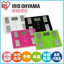 【あす楽】体組成計 IMA-001送料無料 体重計 体脂肪計...