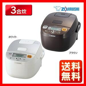 【炊飯器調理新生活ご飯マイコン炊飯ジャー3合象印【ZOUJIRUSHI】】