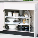 シンク下伸縮棚 USD-2V 送料無料 キッチン用品 収納 小物収納 ...