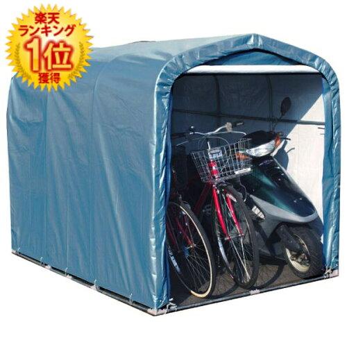 サイクルハウス SN4-PB〔自転車置き場 自転車・小型バイク・二輪車・雨よけ・屋外収...