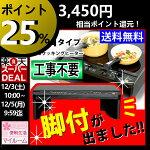 【送料無料】アイリスオーヤマ2口IHコンロ(脚付)IHK-W1S-Bブラック