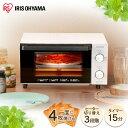 【あす楽】トースター オーブントースター EOT-1203C...