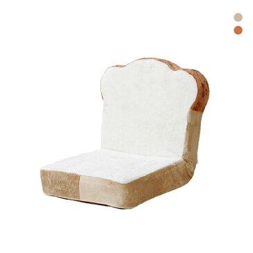 【10日エントリーで最大ポイント5倍】食パン座椅子 ナチュラル/トースト送料無料 座椅子 1人掛けソファ 食パン 5段階 リクライニング ざいす 座いす 座イス おしゃれ 日本製 かわいい リクライニングチェア フロアチェア ソファ コンパクト 一人掛け