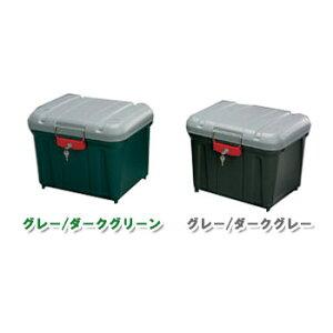 密閉 RV BOX カギ付 460 〔RVボックス・コンテナボックス・収納ボックス〕【アイリスオーヤマ】【RCP】【enetshop1128-B3】【SS10P02dec12】