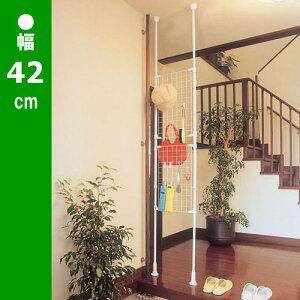 【送料無料】【幅42cm】メッシュパーテーションRP-420〔間仕切り〕【アイリスオーヤマ】[パーテーション・間仕切り・収納棚・つっぱり棒・突っ張り棒・収納用品・突っ張り棚・つっぱり棚]【ENET】【0530da_ki】【RCP】【10P30Nov14】