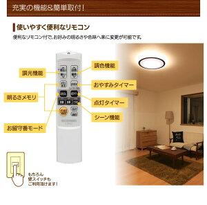 シーリングライト12畳調色5200lmCL12DL-5.0WF送料無料アイリスオーヤマLEDシーリング木目木枠連続調光天井照明リモコン付リモコン長寿命シーリングライトインテリアタイマー省エネ照明節電簡単リビングダイニング洋室子供部屋寝室おしゃれ