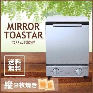 オーブン トースター アイリスオーヤマ タイマー 一人暮らし トースト ホワイト コンパクト インテリア おしゃれ