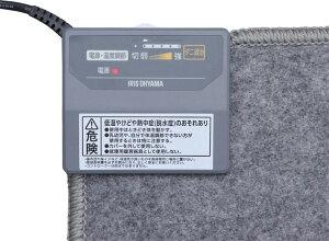 ホットカーペット88×176cm1畳用IHC-10-H送料無料アイリスオーヤマホットカーペットホットマット本体1畳電気カーペット床暖房カーペットカーペット暖房電気暖房器具床こたつこたつ対応おしゃれ