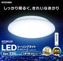 【あす楽】シーリングライト LEDシーリングライト メタルサーキットシ...