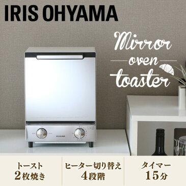 縦型 オーブントースター MOT-012 アイリスオーヤマ オーブン トースター ミラー ミラーガラス タイマー 縦 一人暮らし ひとり暮らし トースト 省スペース シック 2段 二段 2枚焼き ホワイト コンパクト インテリア 冷凍ピザ ミラー調 あす楽対応
