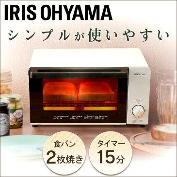 オーブントースター コンパクト EOT-1003 アイリスオーヤマ トースター 上下ヒーター 両面過熱 食パン 2枚 トースト タイマー15分 1000W ピザ 餅 ホワイト 白 シンプル 一人暮らし メーカー1年保証 ランキング1位 あす楽対応