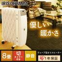 【10%OFFクーポン】【あす楽】ウェーブ型オイルヒーター ...