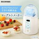 【あす楽】ヨーグルトメーカー IYM-014送料無料 ヨーグ...