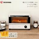 トースター 2枚焼き EOT-011-Wアイリスオーヤマ オーブントースター タイマー付き 使いやす
