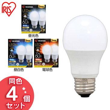 【4個セット】LED電球 E26 広配光 60形相当 昼光色 昼白色 電球色 LDA7D-G-6T62P LDA7N-G-6T62P LDA7L-G-6T62PLED電球 電球 LED LEDライト 電球 照明 ライト ランプ あかり 明るい 照らす ECO エコ 省エネ 節約 節電 アイリスオーヤマ