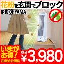 【在庫処分特価】花粉空気清浄機 KFN-700 空気清浄器 花粉 コンパクト PM2.5対策 玄関 ...