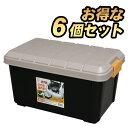 【送料無料】6個セット★RVBOX エコロジーカラー 600...