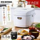 《レビュー記入でお米プレゼント★》炊飯器 1.5合 RC-M