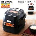 炊飯器 3合 ih RC-IA31-B送料無料 炊飯ジャー ...