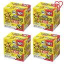 【4箱セット】カイロ ミニ 貼る 120枚入り PKN-30