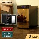 【1日ポイント5倍】ワインセラー 家庭用 小型 25L ブラ...