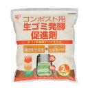 【10%OFF】生ゴミ発酵促進剤 2kg NH-2 おしゃれ