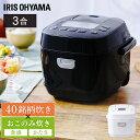炊飯器 3合 一人暮らし RC-ME30マイコン炊飯器 低糖質 3合炊き 炊飯器 炊飯ジャー 銘柄炊