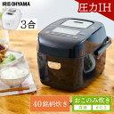 ≪24時間ポイント5倍≫圧力IHジャー炊飯器 3合 RC-P
