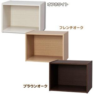 カラーボックス 1段 CX-1 アイリスオーヤマ 収納ボックス CBボックス カラーbox 収納ケース おもちゃ 本棚 書棚 本収納 おしゃれ ディスプレイラック 一段 オフホワイト フレンチオーク ブラウ