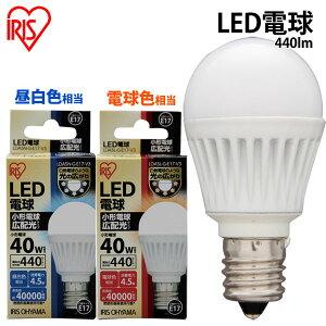 LED電球広配光昼白色(440lm)・電球色(440lm)LDA5N-G-E17-V3・LDA5L-G-E17-V3アイリスオーヤマ【RCP】
