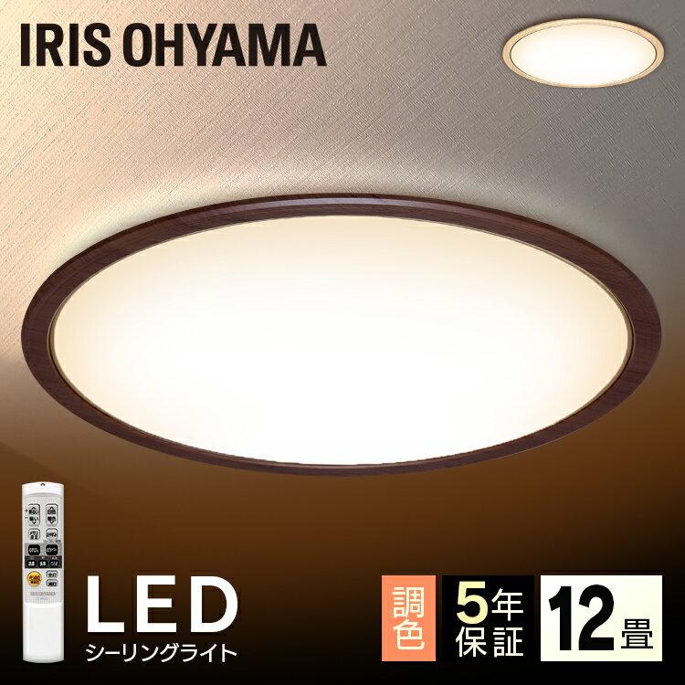 天井照明, シーリングライト・天井直付灯 48H524 12 CL12DL-5.0WF LED LED LED