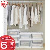 【6個セット】チェストI SSS ホワイト/クリア アイリスオーヤマ おしゃれ ◆2 ■SS