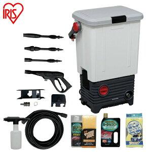 【送料無料】タンク式高圧洗浄機STB513セット品アイリスオーヤマ【RCP】