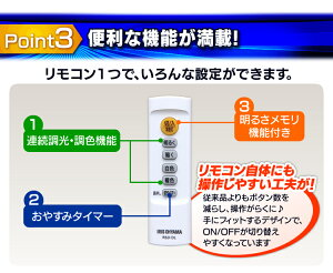 【送料無料】LEDシーリングライト6畳調色3300lmCL6DL-4.0アイリスオーヤマ