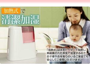 アイリスオーヤマ加熱式加湿器SHM-100Uホワイト/グリーン・ホワイト/ブルー・ホワイト/ピンク