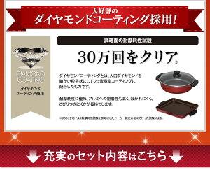 【送料無料】アイリスオーヤマIHクッキングヒーター・焼肉プレート・なべセットIHC-T51S-B〔焼肉・鍋セット/3点セット〕ブラック【RCP】