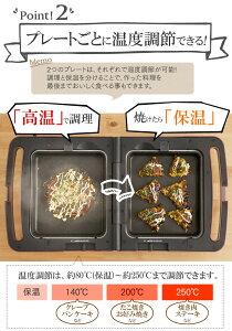 【送料無料】両面ホットプレートDPO-133アイリスオーヤマ【RCP】