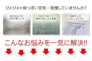 送料無料除湿空気清浄機DCE-120アイリスオーヤマ