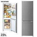 冷蔵庫 冷凍庫 大容量 BIG 大きい ドア閉め忘れアラーム アラーム付き 静か シンプル 一人暮らし 1K 家電 2ドア 省エネ 新鮮 2ドア 1人暮らし アイリスオーヤマ