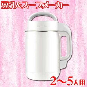 【送料無料】神田無線電機(九陽)豆乳&スープメーカーDJ11P-D35SG【D】【K】