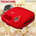 【送料無料】テスコムTESCOM マルチホットサンドメーカー HSM530-R レッド【K】 おしゃれ 【楽ギフ】